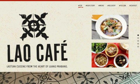 top section of Lao Cafe one page website template